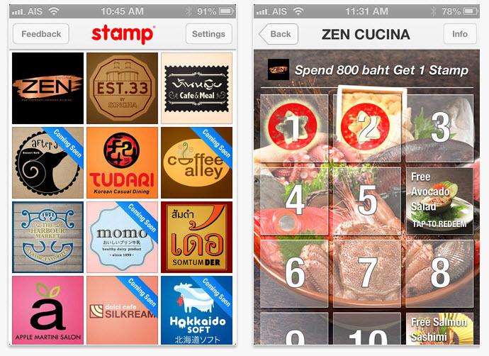 app stamp