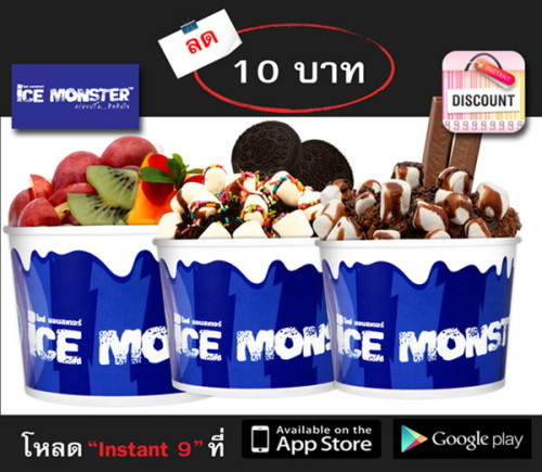 Ice-Monster-Promotion