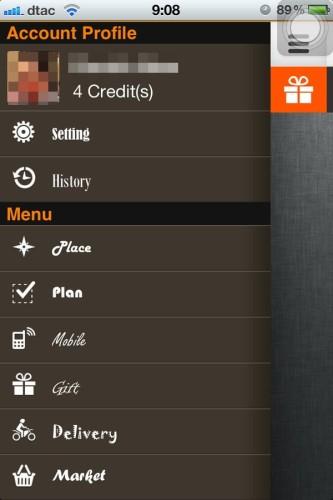 Instant9_profile