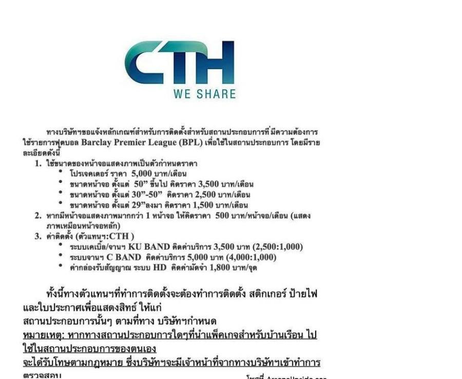 CTH_restaurant